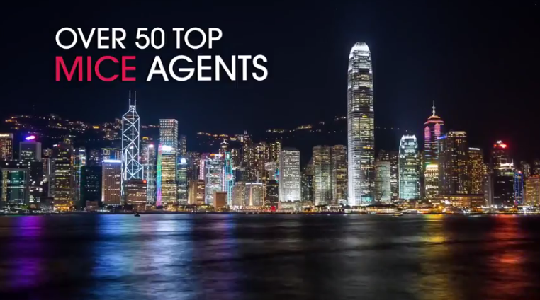 Hong Kong Welcomed Over 50 Top MICE Agents to Celebrate Success in 2016