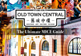 Old Town Central