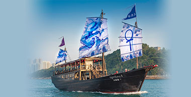 Do you see the dragon fly? Aqua Luna II sets sail on Victoria Harbour.